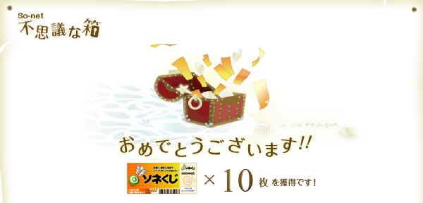 fushiginahako_aka001_02.jpg
